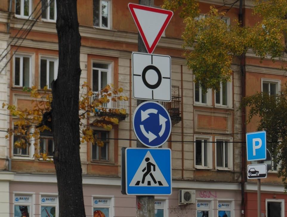 хотят фотографии дорожных знаков высокого качества случай, если