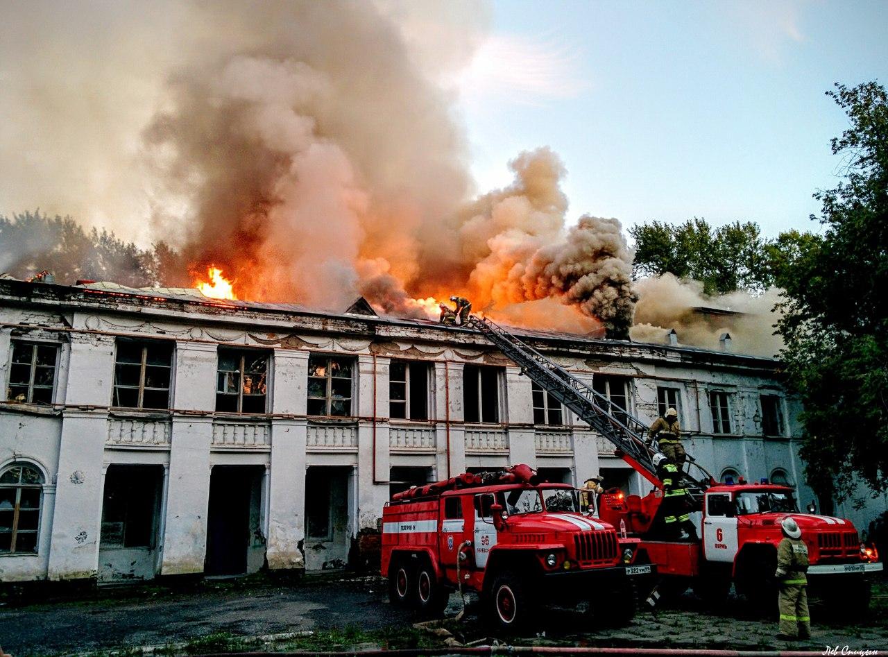 картинки с пожарами зданий него