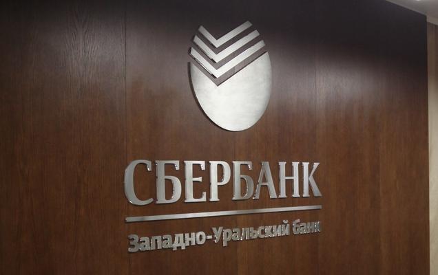 оформление кредита без справки о доходах пермь