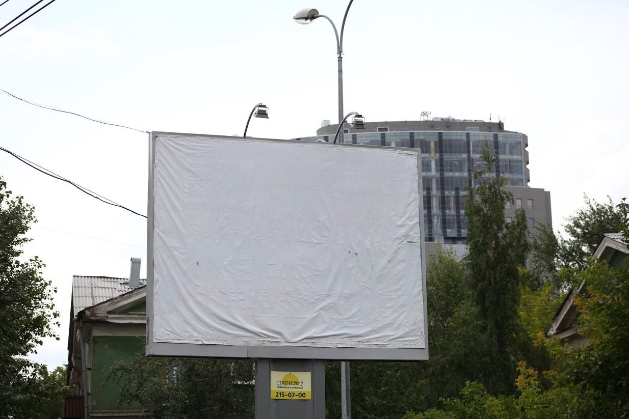 3304d5a339c0 В Перми закрылась типография «Зебра»