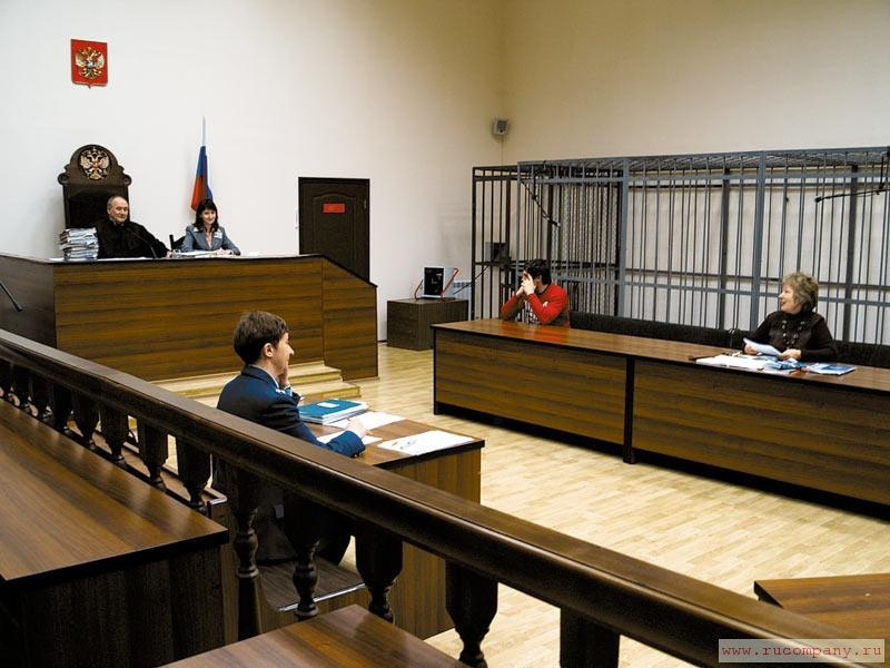 предварительное судебное заседание в уголовном процессе